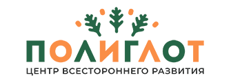 Центр-полиглот.рф